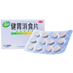 Automatic Pharmaceutical Cartoning Machinery for Blister Condom Sachet Pouch pictures & photos