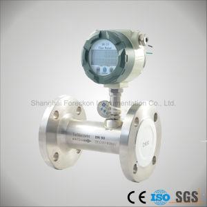 Lwq Gas Turbine Flowmeter /Compressed Air Turbine Flow Meter (JH-LWQ) pictures & photos