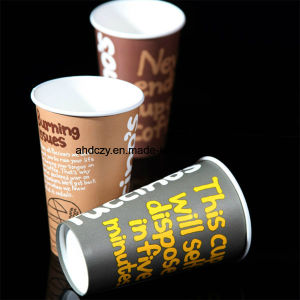 Flexo Printing 9oz Solo Single Wall Paper Coffee Cup for Drinking pictures & photos