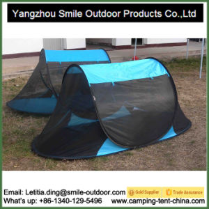 2 Person Lightweight Portable Indoor Party Mesh Camping Tent pictures & photos