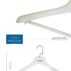 Wide Shoulder Adults Plastic Rubber Coating Hangers pictures & photos