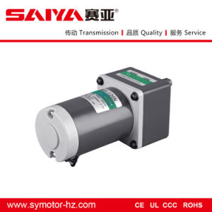 70mm High Torque DC Brushed Gear Motor, 25W Motor pictures & photos