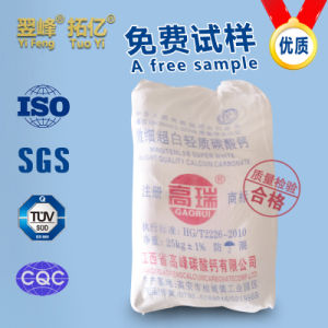 Light Calcium Carbonate Powder 3000 Mesh pictures & photos