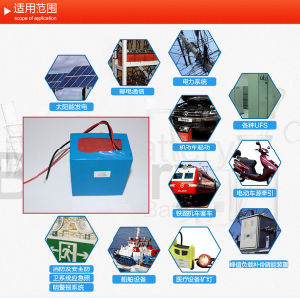 26650 48V Rechargeable LiFePO4 Solar Home System Battery 3ah ~ 200ah pictures & photos