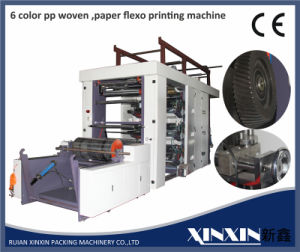 Auto Cutting Auto Changing Paper Roll PP Woven Roll Flexographic Printing Machine pictures & photos