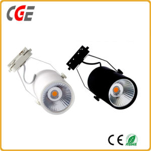 2.4GHz Controlled Dimmable CREE COB LED Track Light pictures & photos