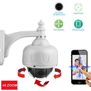 CCTV Wireless Power Line Network 720p 960p 1080P IP Camera PLC NVR Surveillace Kit pictures & photos