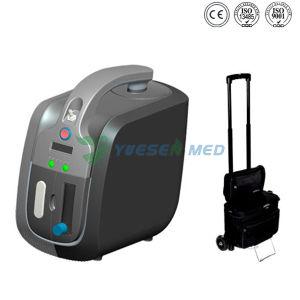 Medical Ysocs-5p 5L Psa Technology Oxygen Concentrator Portable Oxygen Concentrator pictures & photos