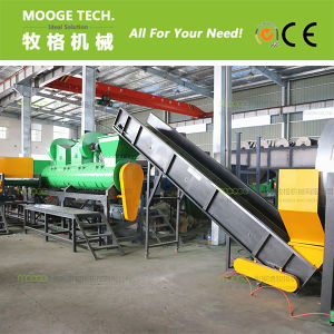PET bottle recycling machine with price for sale pictures & photos