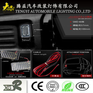 LED Car Auto Luggage Truck Light Lamp for Mazda Volkswagen Volkswagen pictures & photos