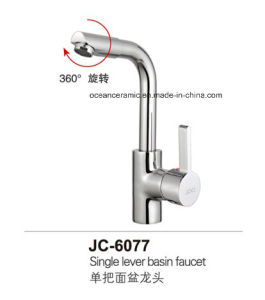 6076 Brass Pedestal Basin Faucet pictures & photos