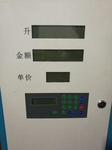 62.5cm 625 Type Portable Diesel Fuel Dispenser pictures & photos