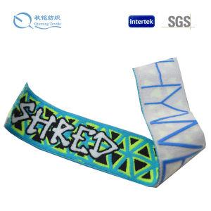 Factory of Shanghai Custom Jacquard Elastic Tape pictures & photos