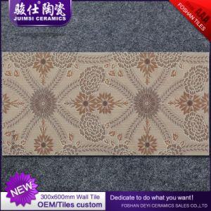 Foshan  300*600  Cheap  Bathroom Tile   Porcelain Tile Ceramic Wall Tile pictures & photos