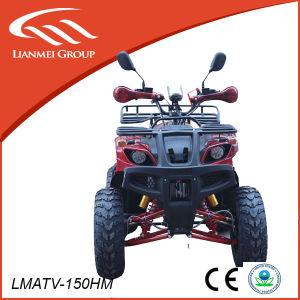 150cc Gy6 Quad/250cc ATV Quad/200cc ATV pictures & photos