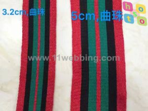 Custom Knitting or Woven Crochet Elastic Band Webbing Manufacturer pictures & photos