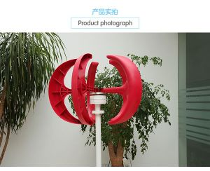 300W Red Lantern Small Vertical Axis Wind Turbine (SHJ-NEV300R) pictures & photos