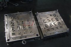 High Cost-Effective Commodity Mould pictures & photos