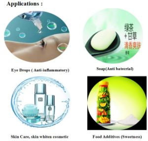 Skin Care and Beauty Ingredients Dipotassium Glycyrrhizinate 98% Licorice Extract pictures & photos