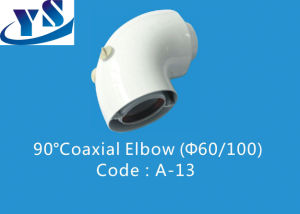 90 Degree Coaxial Elbow (A-13)