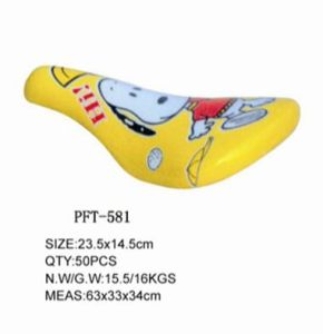 Lovely Children Bicycle Saddle (PFT-581)