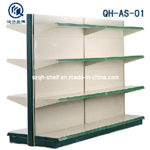 Hyper Shelf (QH-AS-01)