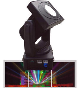 Outdoor 7kw - 10kw Moving Head Discolor Search Light pictures & photos