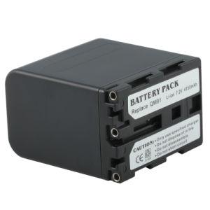 Digital Camera Battery (QM91 7.2V 4150mAh) for Sony