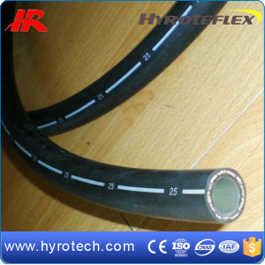 Hot Sale! ! Air Conditioning Hose pictures & photos