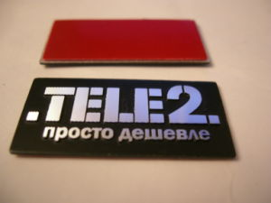 Customized Metal Label, Logo, Emblem Sticker, Aluminum Sticker (HX2014003) pictures & photos