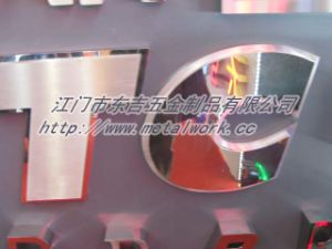Stainless Steel Laser Cutting Parts pictures & photos