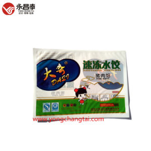 Food Plastic Packaging Bag for Frozen Rice Dumpling