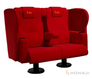 VIP Couple High Back Love Sofa Cinema Movie Chair pictures & photos