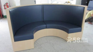 Circular Booth Seating Restaurant Booth (9113) pictures & photos