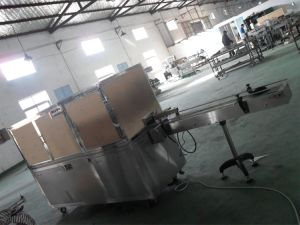 Cosmetics Boxes Cellophane Overwrapping Machine with Tear Tape (SY-1999D) pictures & photos