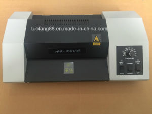 250mm/330mm (9′&12′) Laminating Machine pictures & photos