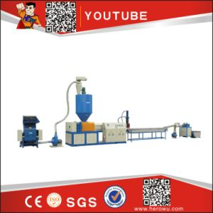 Auto Matic Water Codling Plastic PE Recycling Machinery pictures & photos
