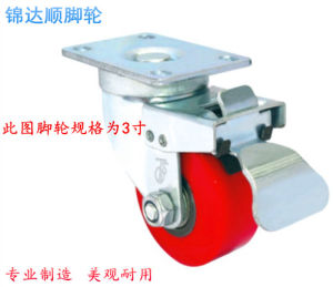 Swivel Caster with PU Wheel Double Brake