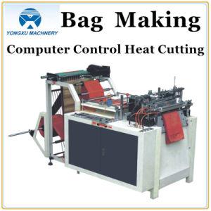 Single Layer Bottom Sealing Heat Cutting Bag Making Machine (YXBH) pictures & photos