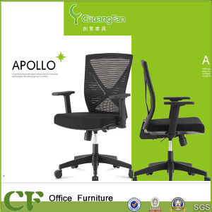 Simple Design Office Chair with Flex Nylon Back pictures & photos