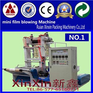 Mini Film Extruding Machine Mini Nylon Extruding Machine Nylon Extruding Machine with Delta Inverter pictures & photos