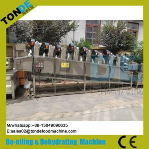 Completely Stainless Steel Electric Wavy Cassave Chips Making Machine pictures & photos