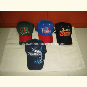 Embroidery Promotional Visor Cap and Hat Made in China