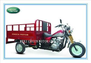 250cc/200cc/150cc Cargo Tricycle, Three Wheel Motorcycle (GM200ZH-E)