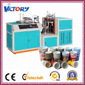 Szb/W Paper Cup Machine