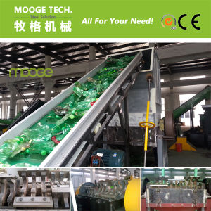S-Type Waste Pet Bottle Plastic Crushing Machine pictures & photos