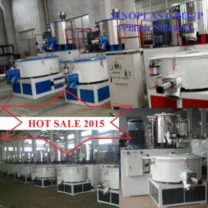 SRL 200/500 PVC Mixer/ Mixing Unit/ Mixing Machine/ High Speed Mixer/ PVC Powder Mixer pictures & photos