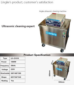 Super Powerful Multifunctional Single Station Ultrasonic Cleaner pictures & photos