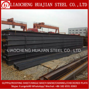 Ss400 Grade Hot Rolled H Beam with Lowest Prices pictures & photos