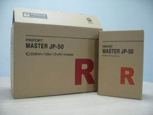 Ricoh/Gestetner Jp50 A3 Master&Ricoh/Gestetner Master&Ricoh/Gestetner Digital Master Roll pictures & photos